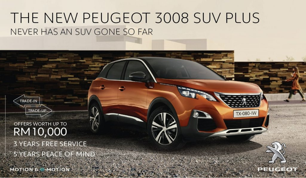Peugeot Year-End Promotions!