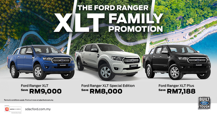 Ford XLT Family Promotion -For More Savings