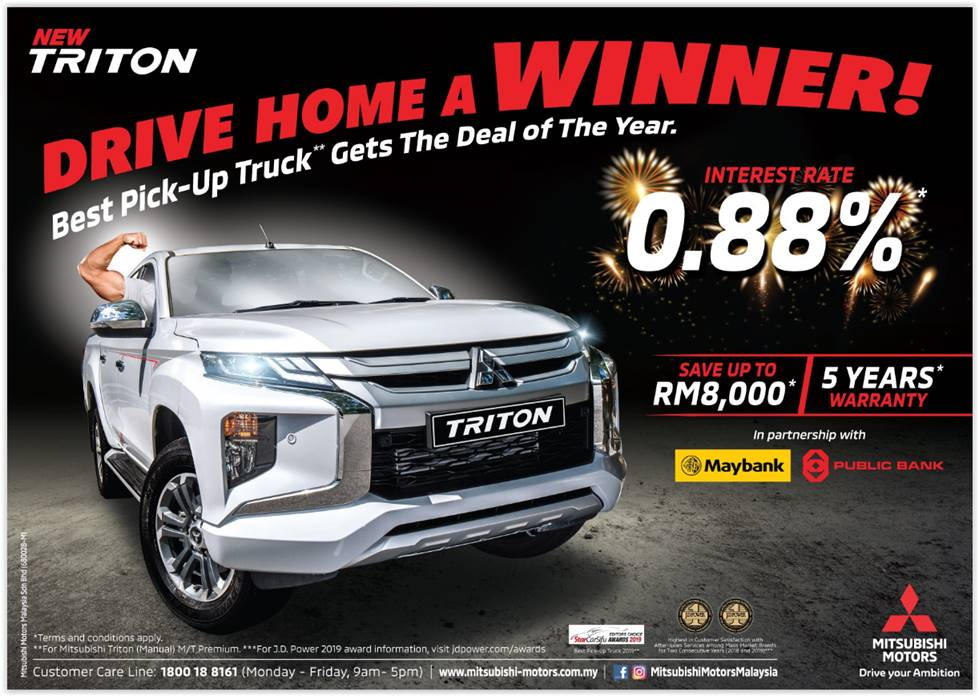 Mitsubishi Motors Year End Promotions 2019