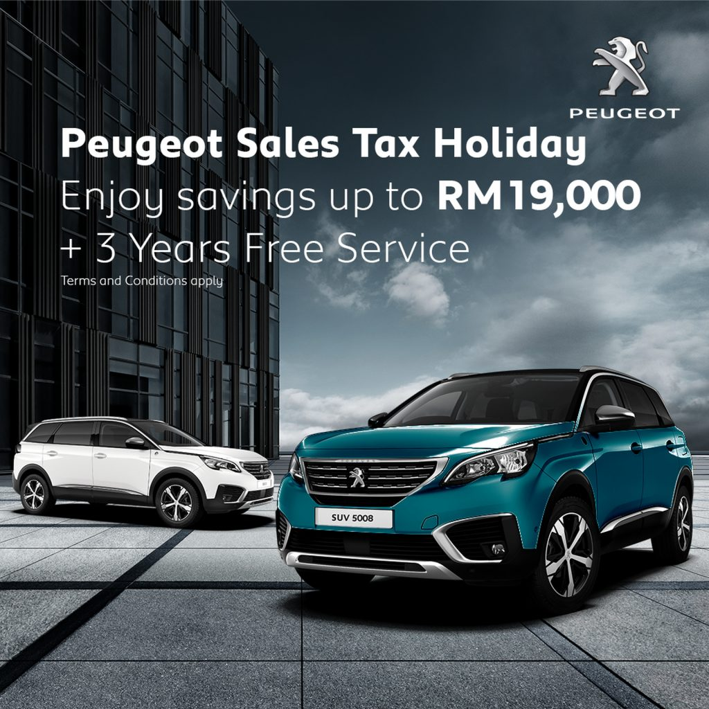 Peugeot e-Showroom Launched