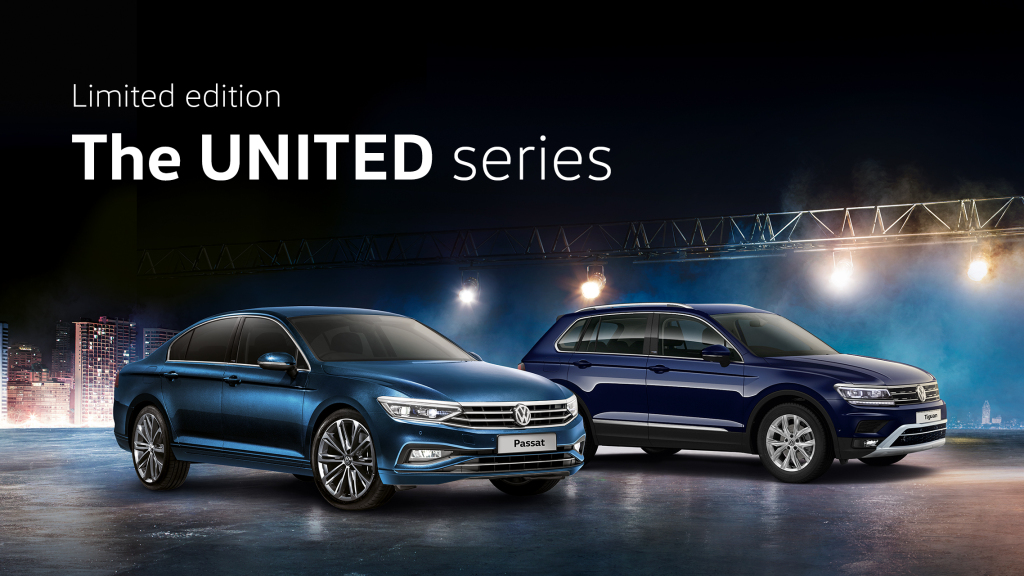 Volkswagen Limited Edition United Series