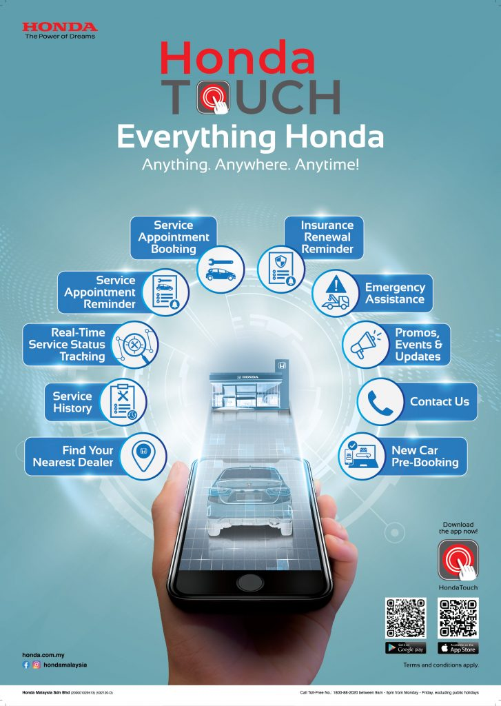 Honda Malaysia Launched Its Mobile Application – HondaTouch