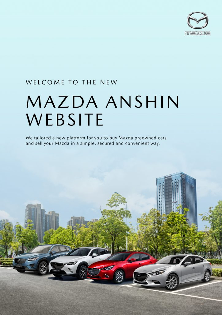 Mazda's Pre-owned Vehicles Listing Site