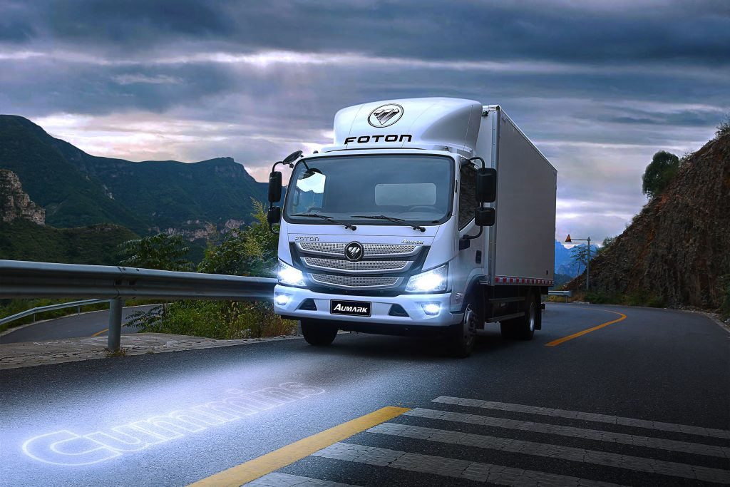 Foton Aumark S Series Launched