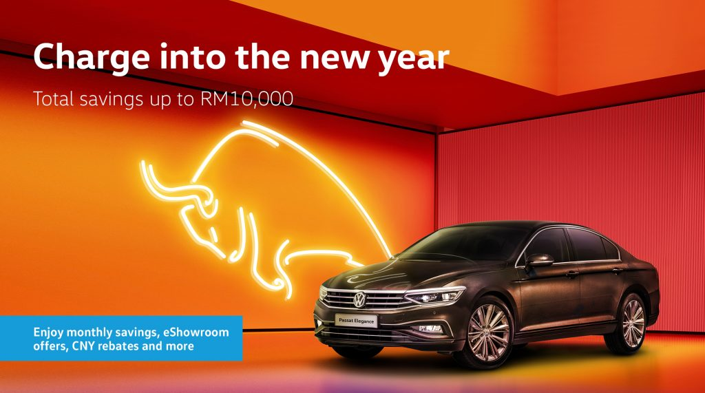 Volkswagen Malaysia 2021 CNY Promotion