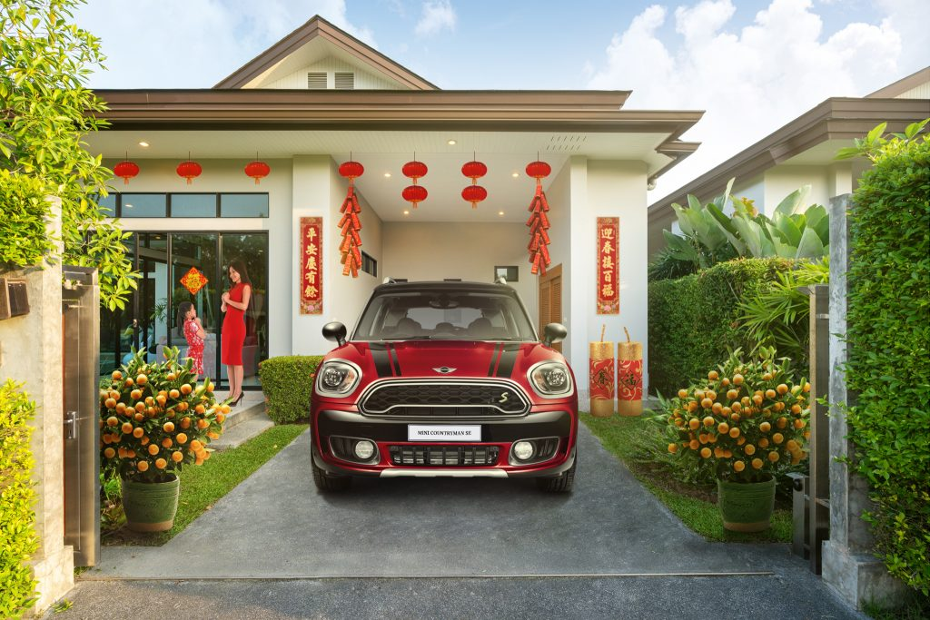 MINI Malaysia Charges into the New Year with Savings!